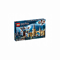 Hogwarts Womping Willow Harry Potter Lego Set