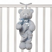 MY 1ST TEDDY - Pullstring Musical Blue 13""